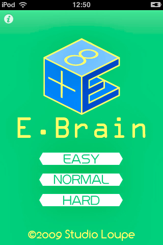 Screenshot E.BRAIN