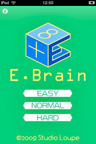 Screenshot E.BRAIN