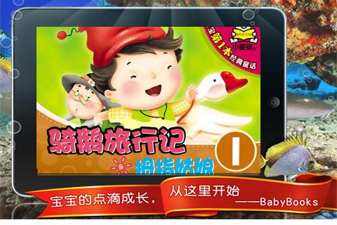 宝宝成长必读的一本书01-BabyBooks